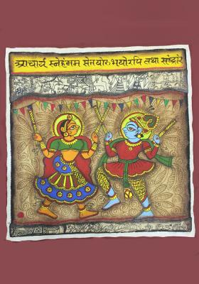 Citystore.in, Art & Paintings, Phad-Painting-colag-size-11x12{krishna-leela}, Phad Painting