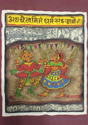 Citystore.in, Art & Paintings, Phad-Painting--size-8x9.5{dandiya-dance}, Phad Painting