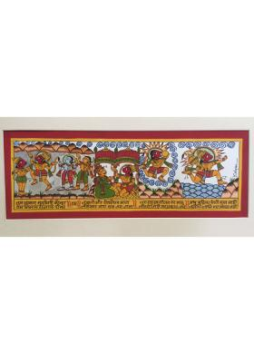 Citystore.in, Art & Paintings, Phad-Painting--size-14x8{hanuman-chalisa}, Phad Painting