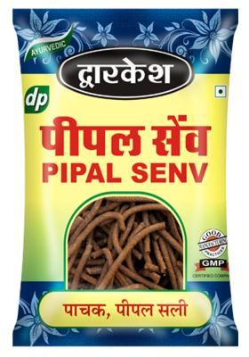 Citystore.in, Digestive Products, Dwarkesh Pipal Senv , Dwarkesh