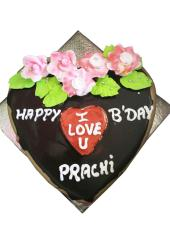Citystore.in, Flavour Cake, Heart Shape Dark Brown Chocolate Cake 1, City Store,