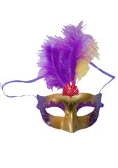 Citystore.in,  Party Decoration, Fancy Eye Mask, City Store,