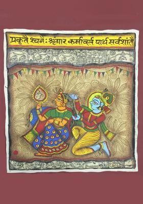 Phad-Painting-colag-size-11x12{krishna-leela}