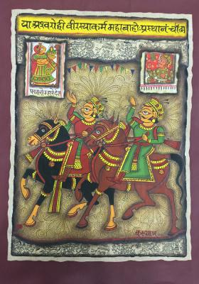 Phad-Painting-colag-size-14x18{Two-soldiers}