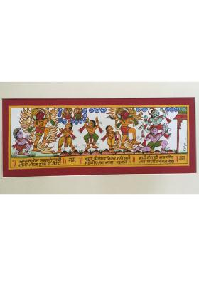 Phad Painting -size 14x8{hanuman chalisa}